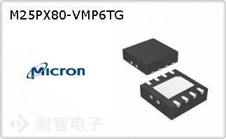 M25PX80-VMP6TG