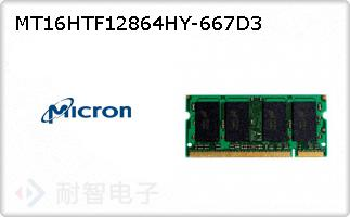MT16HTF12864HY-667D3