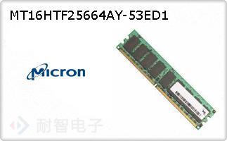 MT16HTF25664AY-53ED1