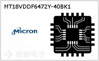 MT18VDDF6472Y-40BK1的图片