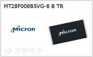 MT28F008B5VG-8 B TR的图片