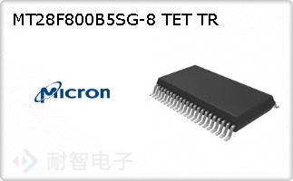 MT28F800B5SG-8 TET TR
