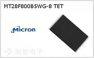 MT28F800B5WG-8 TET