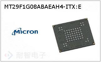 MT29F1G08ABAEAH4-ITX