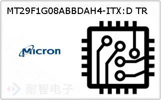 MT29F1G08ABBDAH4-ITX:D TR