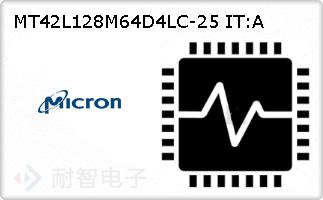 MT42L128M64D4LC-25 IT:A的图片