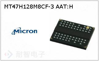 MT47H128M8CF-3 AAT:H