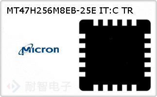 MT47H256M8EB-25E IT:C TR的图片