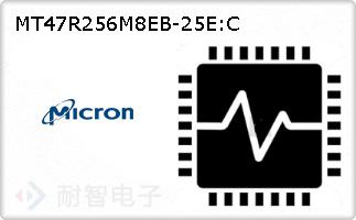 MT47R256M8EB-25E:C