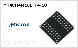 MT48H4M16LFF4-10