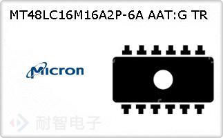 MT48LC16M16A2P-6A AAT:G TR的图片