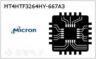 MT4HTF3264HY-667A3的图片