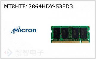 MT8HTF12864HDY-53ED3