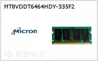 MT8VDDT6464HDY-335F2